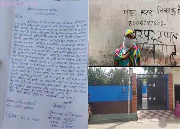 Aligarh Hindu Migration News: यह घर बिकाऊ है...अब अलीगढ़ में पलायन की धमकी, 11 पर केस, क्या है पूरा विवाद