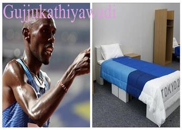 ટોક્યો ઓલિમ્પિકમાં ખેલાડીઓને સુવા માટે 'એન્ટી સેક્સ બેડ' આપવામાં આવતા સર્જાયો વિવાદ