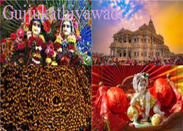 'નંદ ઘેર આનંદ ભયો..!' ગુજરાતમાં જન્માષ્ટમી પર્વને લઈને ઉત્સાહનો માહોલ, ભક્તો બન્યા કૃષ્ણમય