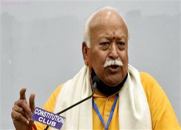 RSS પ્રમુખ મોહન ભાગવતનું મોટું નિવેદન: કહ્યું- ભારતમાં રહેતા હિન્દુ-મુસલમાનના પૂર્વજ એક જ