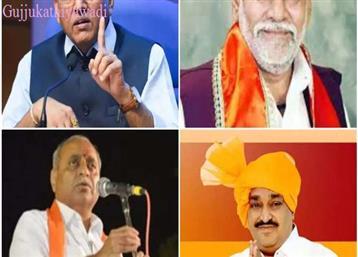 શ્રાધ્ધ પહેલાં ગુજરાતમાં બની જશે નવી સરકાર, કોંગ્રેસમાંથી આવેલા બે સહિત 6 મંત્રીઓ પડતા મુકાય તેવી શક્યતાઓ