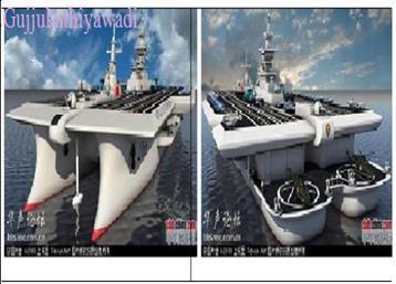 चीन की धमकियों पर अमेरिकी नौसेना ने लिया मजा, कहा- और... वे फिर भी वहां तैनात