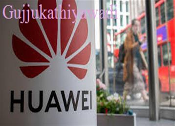 चीन को बड़ा झटका, अमेरिका के बाद ब्रिटेन ने भी Huawei को किया बैन