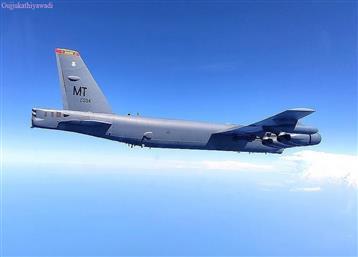 काला सागर: रूसी सुखोई फाइटर जेट ने अमेरिकी परमाणु बॉम्बर B-52 को घेरा, मचा हड़कंप