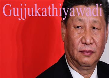 चीन में राजनीतिक तख्तापलट का डर, शी जिनपिंग पर भारी पड़ सकता है सैन्य शक्तिप्रदर्शन: एक्सपर्ट्स