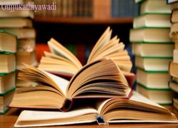 જુદા જુદા પુસ્તકોનો પ્રભાવ મારી એન્જિનિયરિંગની યાત્રા (ભાગ 16)