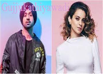 Kangana And Diljit Twitter News: कंगना और दलजीत दोसांझ की लड़ाई पर फैन्स ने ट्विटर पर कर दी शर्मनाक हरकत