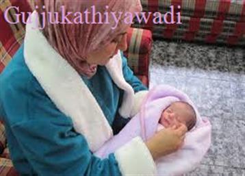 'स्पर्म स्मगलिंग' से गर्भवती हो रहीं इजरायल के जेलों में बंद आतंकियों की पत्नियां, जानें पूरा मामला