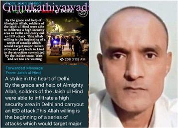 जैश उल हिंद ने ली इजरायली दूतावास के बाहर ब्लास्ट की जिम्मेदारी, जानें कुलभूषण जाधव की किडनैपिंग से क्या है इसका कनेक्शन