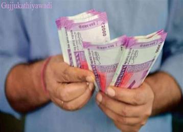 Budget 2021: ढाई लाख रुपये से ज्यादा पीएफ में जमा करने वालों को झटका, अब देना होगा टैक्स