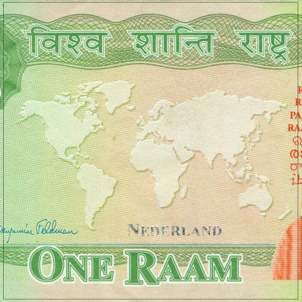 One Ram
